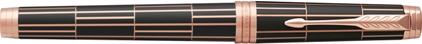 Sylo plume Luxury laqué brown nouvelle version de Parker, cliquez pour plus de d�tails sur ce stylo...