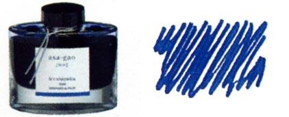 Encre Asa-gao (Belle de jour) Iroshizuku de Pilot, cliquez pour plus de détails sur ce stylo...
