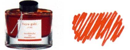 Encre Fuyu-gaki (Plaqueminier givré) Iroshizuku de Pilot, cliquez pour plus de détails sur ce stylo...