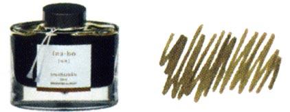 Encre Ina-ho (Epi de riz) Iroshizuku de Pilot, cliquez pour plus de d�tails sur ce stylo...