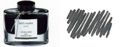 Encre Kiri-same (Pluie d'automne) Iroshizuku de Pilot, cliquez pour plus de détails sur ce stylo...