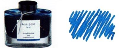 Encre Kon-peki (Pur azur) Iroshizuku de Pilot, cliquez pour plus de détails sur ce stylo...