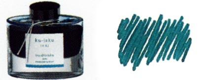 Encre Ku-jaku (Plume de paon) Iroshizuku de Pilot, cliquez pour plus de détails sur ce stylo...