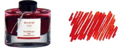 Encre Momiji (Feuilles d'automne) Iroshizuku de Pilot, cliquez pour plus de détails sur ce stylo...