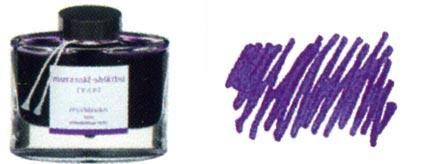 Encre Murasaki-shikibu Iroshizuku de Pilot, cliquez pour plus de détails sur ce stylo...