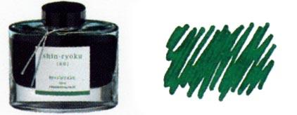 Encre Shin-ryoku (Appel de la forêt) Iroshizuku de Pilot, cliquez pour plus de détails sur ce stylo...