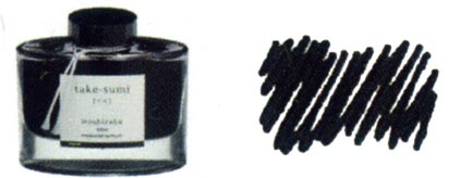 Encre Take-sumi (Charbon) Iroshizuku de Pilot, cliquez pour plus de d�tails sur ce stylo...