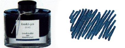 Encre Tsuki-yo (Clair de lune) Iroshizuku de Pilot, cliquez pour plus de détails sur ce stylo...