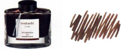 Encre Tsukushi (Prêle) Iroshizuku de Pilot, cliquez pour plus de détails sur ce stylo...