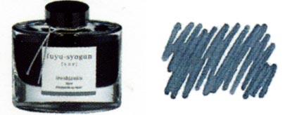 Encre Fuyu-syogun (Bonhomme hiver) Iroshizuku de Pilot, cliquez pour plus de détails sur ce stylo...