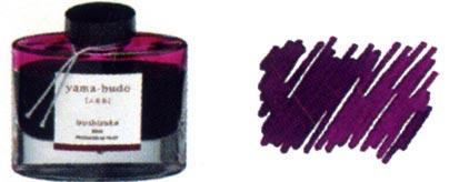 Encre Yama-budo (Vigne empourprée) Iroshizuku de Pilot, cliquez pour plus de détails sur ce stylo...