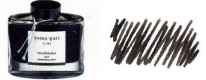 Encre Yama-guri (Châtaigne sauvage) Iroshizuku de Pilot, cliquez pour plus de détails sur ce stylo...