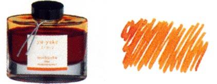 Encre Yu-yake (Coucher de soleil) Iroshizuku de Pilot, cliquez pour plus de détails sur ce stylo...